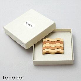 【ゆうパケット可】tonono (トノノ) / 箸置き(BOX入り/5個セット)2WAYなカトラリーレスト【即納可】サイズ:60×14×15 素材:杉、桧 ウレタン塗装