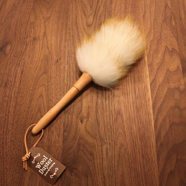 Wool Duster ウールダスター(S)羊毛のはたき(32cm)