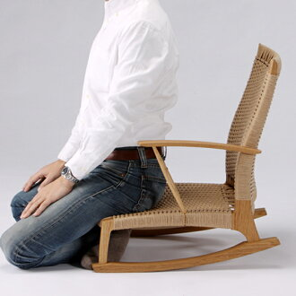 YURAGI low chair (seat: paper code) wood species: oak (W610×D760 × H680/SH220mm)