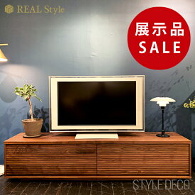 【名古屋東店 展示品SALE】REAL Style (リアルスタイル)ハリソン TVボード W2000本体:ウォールナット突板天板:ウォールナット無垢材ウレタン仕上サイズ:W2000×D470×H440mm