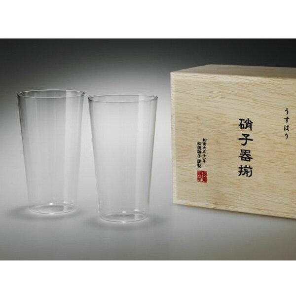 【即納可】松徳ガラス / うすはり タンブラーM (木箱入り2P)【楽ギフ_包装】【楽ギフ_のし】【楽ギフ_のし宛書】