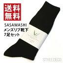 ささ和紙 SASAWASHIメンズ リブ靴下 ブラック(24〜26cm)7足セット