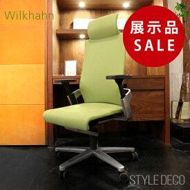 【正規品】ウィルクハーンWilkhahnON 175/7H ハイバックアームチェア ヘッドレスト付サイズ:W700 D660 H1220-1400(SH400-520)