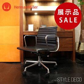 【正規品】ハーマン・ミラー hermanmillerイームズアルミナムグループ マネージメントチェア 皮革 ブラックサイズ:W585×D430×H786-836/SH436-486)