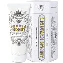 LIGURIAN HONEY(リグリアンハニー) /ハンド&ネイルクリーム 100mlホワイトデー