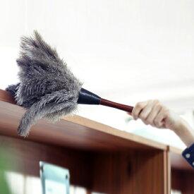 REDECKER / レデッカーフェザーダスター(35cm) はたき【正規品】ピアノ 掃除 インテリア ダスター