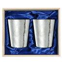 【送料無料】SUSgallery(サスギャラリー)ペア箱セット マルティプルS mirror ミラー 300ml(Φ79×H105mm)×2個【楽ギフ_包装】【…