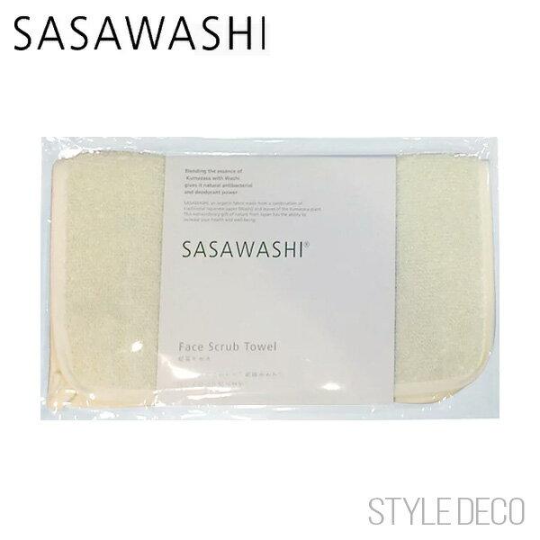 【ゆうパケット可】ささ和紙 / SASAWASHI / 洗顔タオル(オフホワイト)