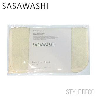 耳語紙 / 草本植物製作和清洗毛巾 (關白)