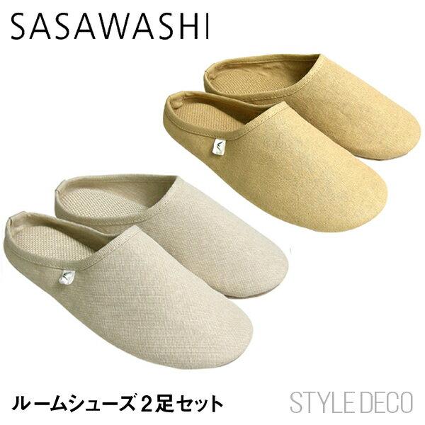 ささ和紙/SASAWASHIルームシューズ 2足セットS:(19〜22cm)M:(22〜24.5cm)L:(24〜26.5cm)