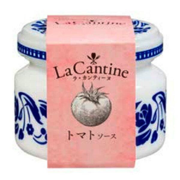 いつものお料理をフレンチに!La Cantine (ラ・カンティーヌ)/トマトソース 1瓶(50g)