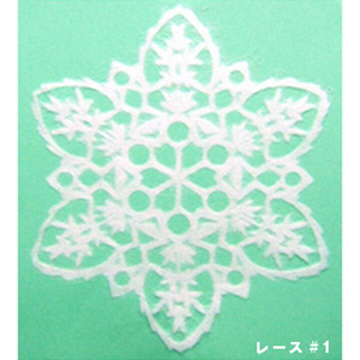 家田紙工株式会社(1/100 brand)スノーフレーク SNOWFLAKE [Lサイズ] 2枚入(L×1、SS×1)【冬季限定】