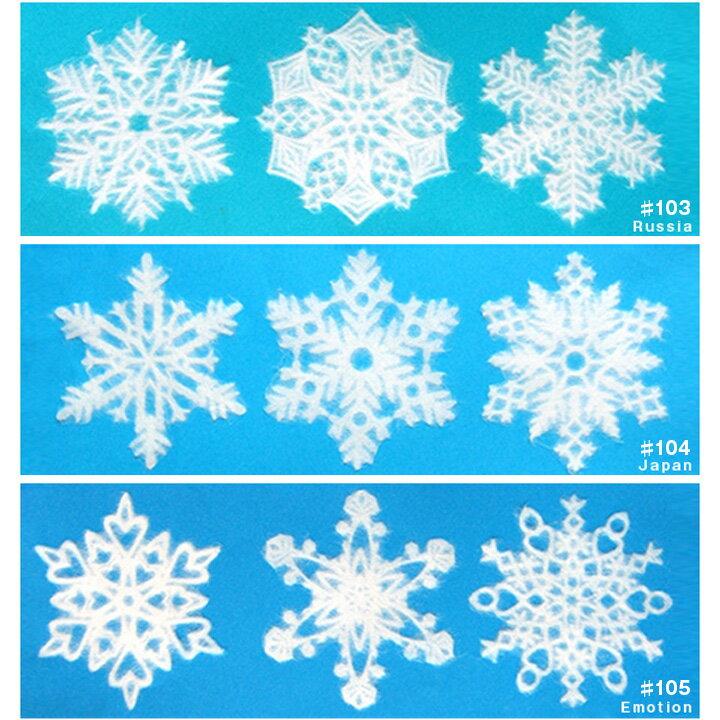 家田紙工株式会社(1/100 brand)スノーフレーク SNOWFLAKE [Sサイズ] 3枚入W124×D350mm【冬季限定】