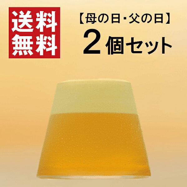 sghr(スガハラ)/ 2個セット 富士山グラス Fujiyama Glass (桐箱入り)【即納可】お祝い プレゼント 敬老の日 ギフトに!