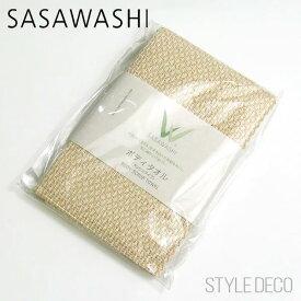 [ゆうパケット可]ささ和紙/SASAWASHI / ボディタオル メッシュタイプ(ベージュ)