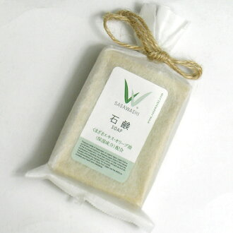 小紙 /SASAWASHI / 橄欖皂 (110 g)