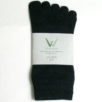 Little paper /SASAWASHI/5 book toe sneakers socks (for men and women)