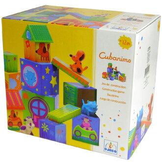 DJECO 14 animal blocks (Cubanimo)
