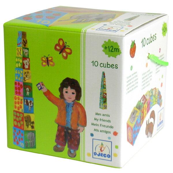 DJECO / 10 cubes (マイフレンドブロックス)黄緑色