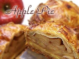 こだわり林檎の手作りアップルパイ