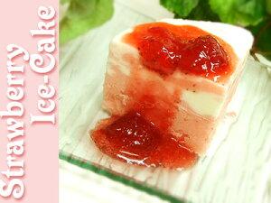 生の苺をたっぷり贅沢に使ったミニアイスケーキ♪『フレーズ』今なら・・・苺ジャムも付けちゃいます♪ ヘ(^∇^ヘ)