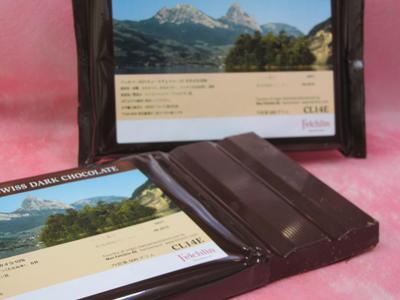 スイス老舗チョコレートメーカー『フェルクリン社』のクーベルチュール500g