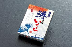 鱒いくら醤油漬け1kg(500g×2)化粧箱入北海道長谷川水産珍味