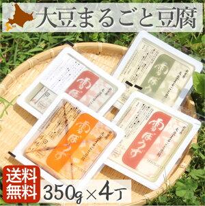 大豆まるごと豆腐「雪ぼうず」350g×6丁セット