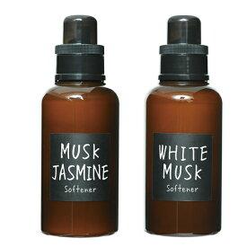 ノルコーポレーション香り自慢の柔軟剤 ソフナー(柔軟剤)ホワイトムスク ムスクジャスミンジョンズブレンド 柔軟剤