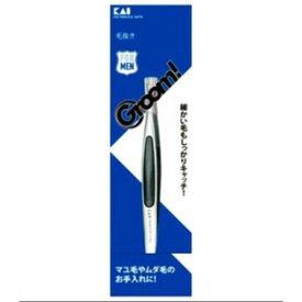 【ネコポス290円対応】 貝印 Groom! 毛抜き HC-3021/メンズアイテム/