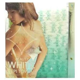 Cogit beauty white EPI towel [vellus hair slick and care back]