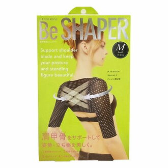 Cogit scapular Be Shaper [support the scapula and posture, standing beautifully: