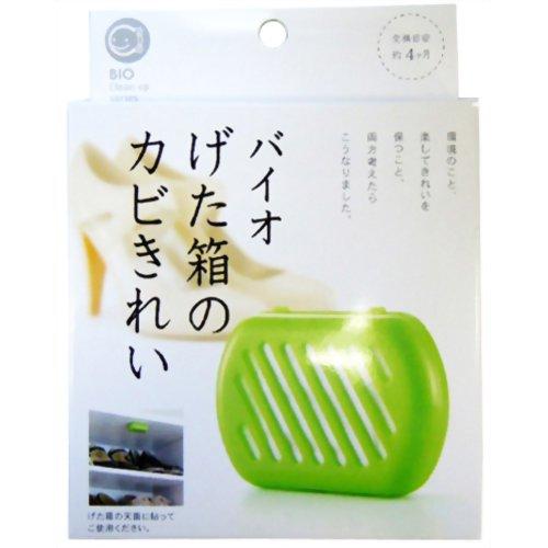 【DM便160円対応】 コジット バイオ げた箱のカビきれい 防カビ カビ 防止 バイオ バチルス菌