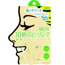 【ネコポス290円対応】 コジット ツルツルトゥースティック ピーリング 7本入歯 ザラつき