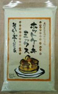 熊本の自然食品【自然農園 蓮華】 そい・ぷーどるホットケーキミックス (大豆粉×小麦粉)200g <糖質カット・低GI食品>