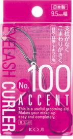 【ゆうパケット290円対応】 コージー アクセントカーラー No.100 (9.5mm幅)