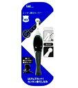 貝印 Groom! スッキリ鼻毛カッター HC-3028/鼻毛カッター/メンズ アイテム