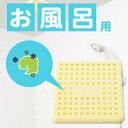 【期間限定特価】 コジット バイオ お風呂のカビきれい 防カビ カビ 防止 バイオ バチルス菌