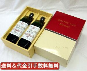 健康ぶどう酢ビワミン720ml×2本化粧箱入りギフトパック【楽ギフ_包装】【楽ギフ_のし】