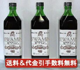 【送料無料!】健康ぶどう酢ビワミン720ml×3本セット【100ML2本おまけ付き】
