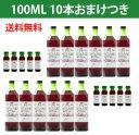 健康ぶどう酢ビワミン720ml 12本セット100ML10本おまけ付き!期間限定