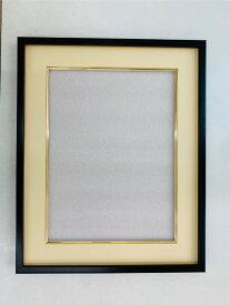 【額の販売ページ】東京文化刺繍用 3号黒(ベージュ)30×40cm用、アクリル板(ガラス不使用)