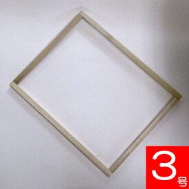 刺繍枠3号(30×40cm用)
