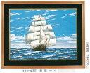 【額の販売ページ】東京文化刺繍用12号カスタム(紺)45×60cm