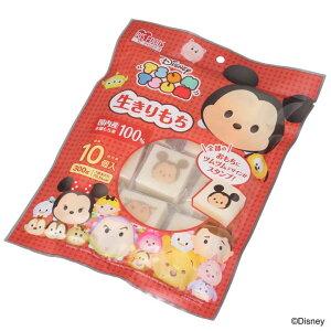 【4袋セット】餅 切り餅  250g×4袋 ディズニーツムツム/生きりもち(シングルパック)餅 個包装 切り餅 切餅 切りもち 生きりもち 生切り餅 かわいい ツムツム つむつむ ディズニー 子供