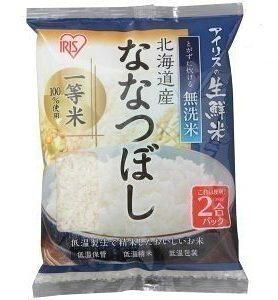 【令和2年産】アイリスの生鮮米 無洗米 北海道産ななつぼし 2合パック 300g アイリスオーヤマ