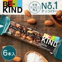 BE-KIND ダークチョコレートアーモンド&シーソルト6本 メープル チョコレート シーソルト ダークチョコ アーモンド …