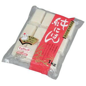 純にほん 国内産水稲もち米使用 切り餅(シングルパック) 1kg餅 個包装 切り餅 きりもち きり餅 モチ もち 正月