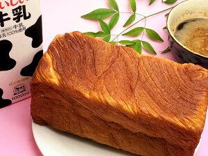 福島のベーカリー クック特製旨味凝縮欧風 デニッシュ食パン