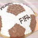 【誕生日ケーキバースデーケーキなら!】サッカー好きならこれ!FIFA公認?ボールのケーキでわくわく記念日